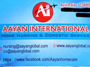 AAYAN INTERNATIONAL