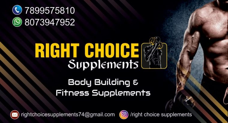 RIGHT CHOICE SUPPLEMENTS
