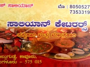 CATERING SERVICE IN MANGALORE