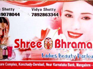 SHREE BHRAMARI