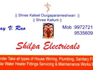 SHILPA ELECTRICALS