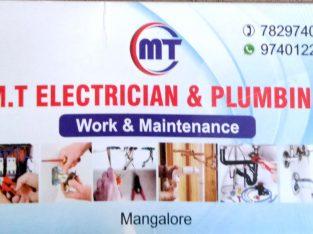MT ELECTRICAL & PUMBING, MT LIGHTING & ARRANGERS