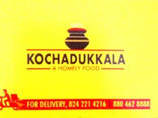 KOCHADUKKALA ( A Homely Food)