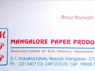MANGALORE PAPER PRODUCTS