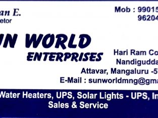 SUN WORLD ENTERPRISES