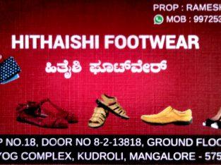 HITHAISHI FOOTWEAR