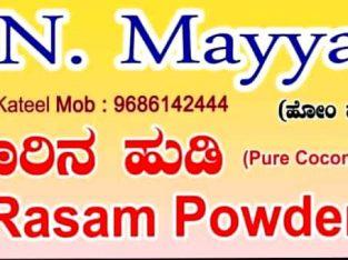 SN MAYYAS ( Home Products)