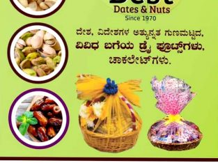 BEST DATES & NUTS