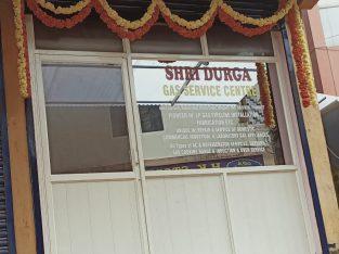 SHRI DURGA GAS SERVICE CENTRE