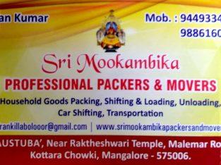 SRI MOOKAMBIKA PROFESSIONAL PACKERS & MOVERS