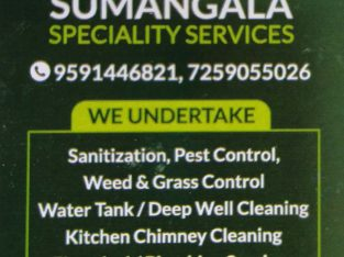 SUMANGALA SPECIALITY SERVICES