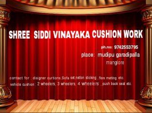 SRI SIDDHIVINAYAKA CUSHION WORKS