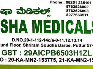 USHA MEDICALS