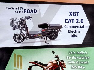 KOMAKI ELECTRIC VEHICLE DIVISION/ SPARK ELECTRIC VEHICLES (Sub Dealers For Priya Electronics)