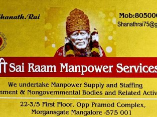 SHRI SAI RAAM MANPOWER SERVICES