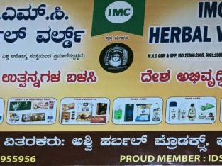 AASHVI HERBAL PRODUCTS