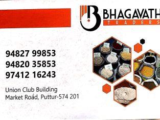 BHAGAVATHI TRADERS
